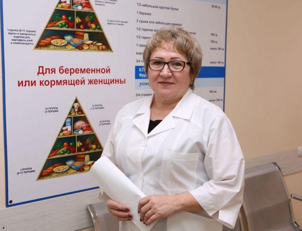 Татьяна Шаукатовна